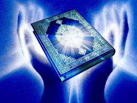 Kur'an-ı Kerim ve Önemi