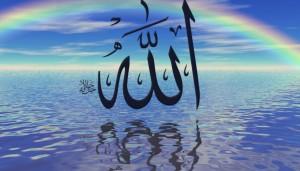Peygamber Efendimizi Rüyada Görmek